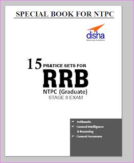 Best NTPC Book Free Download