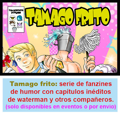 https://www.facebook.com/tamagoduro/