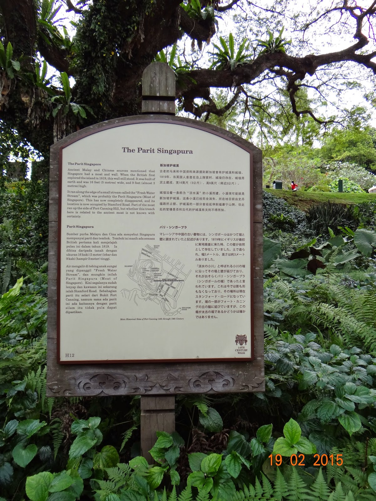 Rajeevs World Bukit Larangan A Storyboard Of Ancient Singapura Garden By The Bay Anak Parit Was An Moat Discovered Malays And Colonial British When Modern Singapore Inhabited Nearly 200 Years Back
