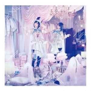 Download [Album] Aoi Yuki – Voice Sample (2nd Album) [MP3/320K/ZIP]