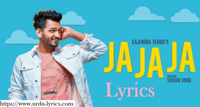 Ja Ja Ja Song Lyrics - Gajendra Verma
