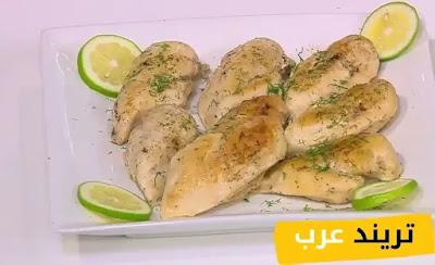 دجاج بالليمون,طريقة عمل دجاج بصوص الليمون,طريقة عمل صدور الدجاج بصوص الليمون,طريقة عمل صدور الدجاج بصوص الليمون دايت