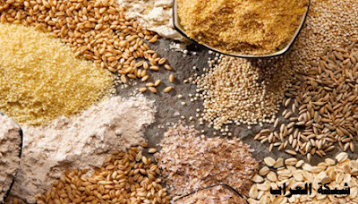 وصفات من الحبوب الكاملة