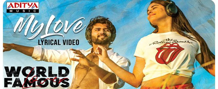 My love Lyrics ( Telugu ) | World Famous Lover Song Lyrics | Vijay Devarakonda