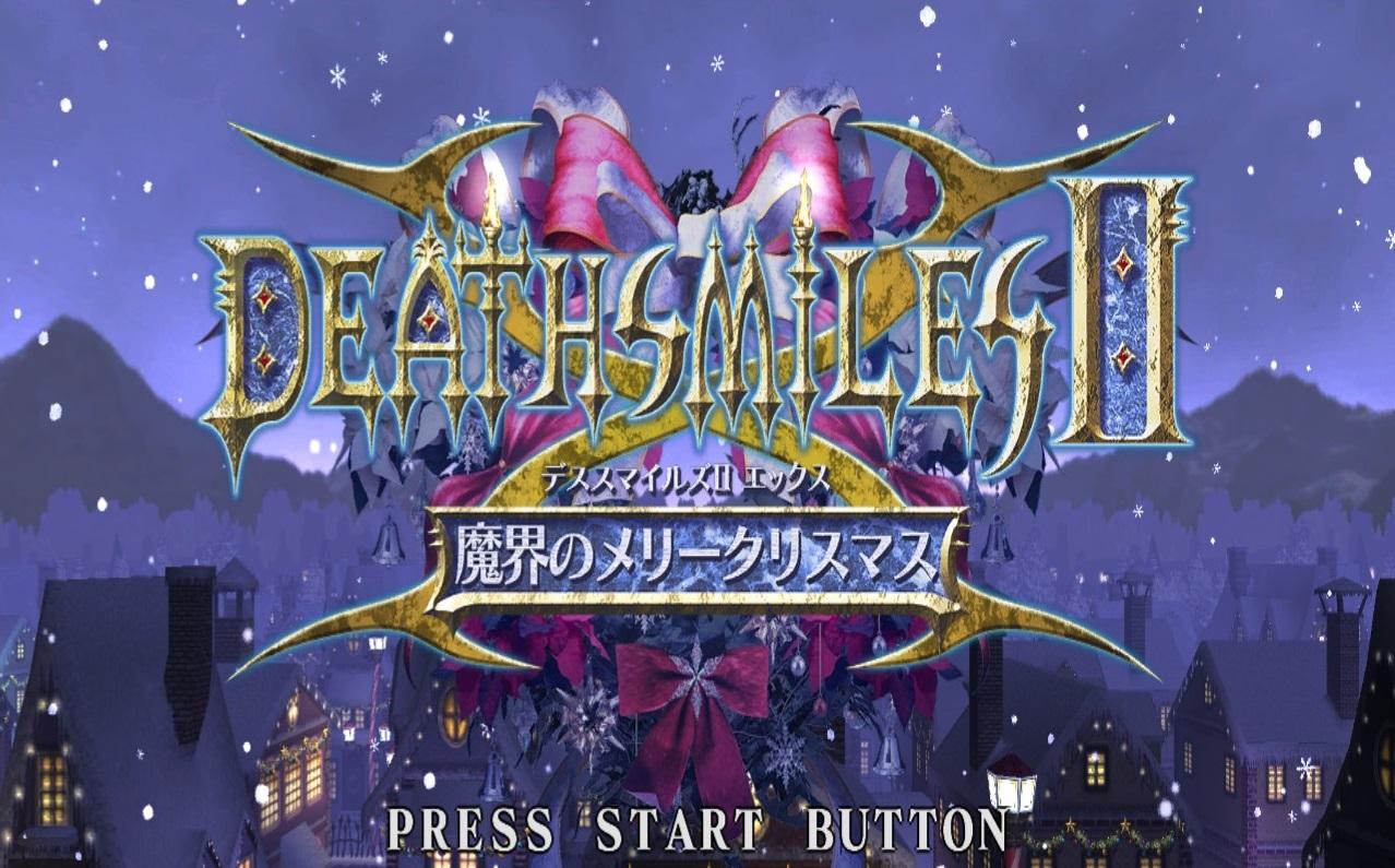 Deathsmiles II Arcade Dump
