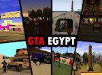 تحميل لعبة جاتا المصرية للكمبيوتر من ميديا فاير مع الشفرات