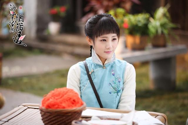 Hai Tang Jing Yu Yan Zhi Tou Li Yi Tong