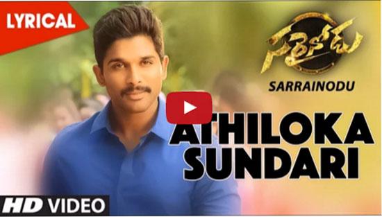 Sarrainodu Athiloka Sundari Full Video Song