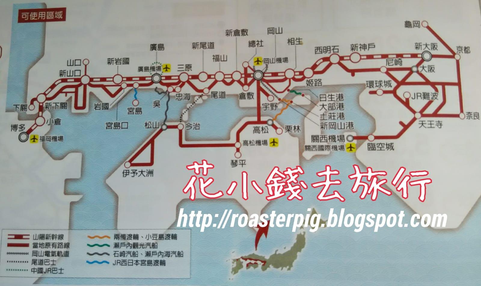 Jr西遊紀行pass路線圖