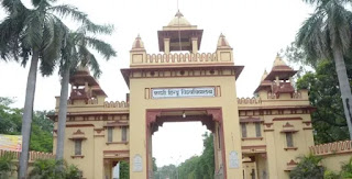fight-in-bhu