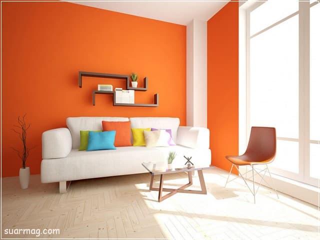 الوان دهانات 4 | Paints Colors 4