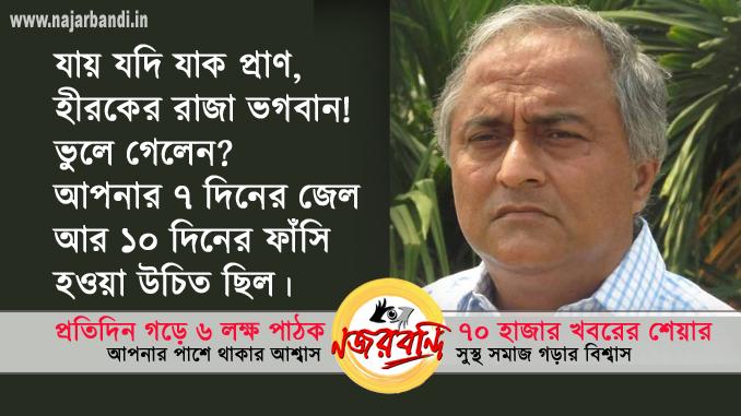 আসুন সন্ময় বাবু বগল কামিয়ে দুহাত তুলে হরি হরি বলি! #Editorial #ArkaSana