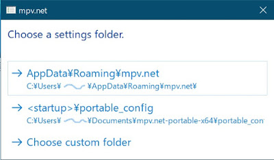 mpv.net config folder