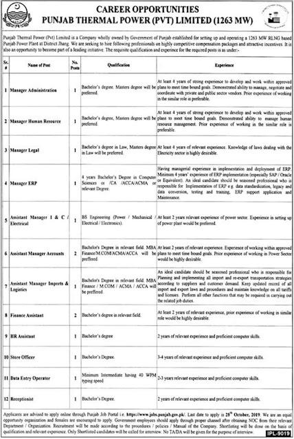 https://www.jobspk.xyz/2019/10/punjab-thermal-power-ptpl-jobs-2019-energy-department-lahore-apply-online.html