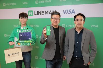 "LINE MAN ผนึก VISA ปั้นพฤติกรรม ""จ่ายด้วยบัตร""  หนุนผู้ใช้จ่ายแบบไร้เงินสดโต 50% ภายในครึ่งปี"
