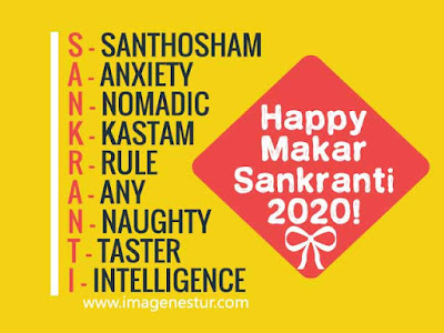 happy makar sankranti 2020 images and photos