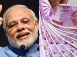 Modi government is giving 10 thousand rupees advance to celebrate Holi, find out how to get the benefit of this scheme