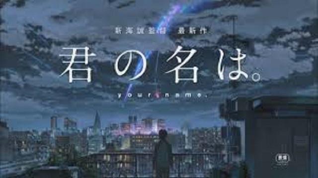Romance Anime Movies