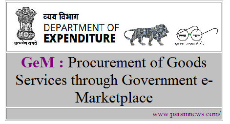 Procurement+of+Goods+gem