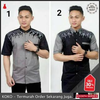 KKO74 RK763 Baju Koko Pria Lebaran Kombinasi Batik Terbaru BMGShop