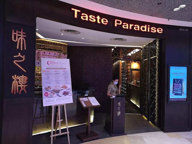 Taste Paradise