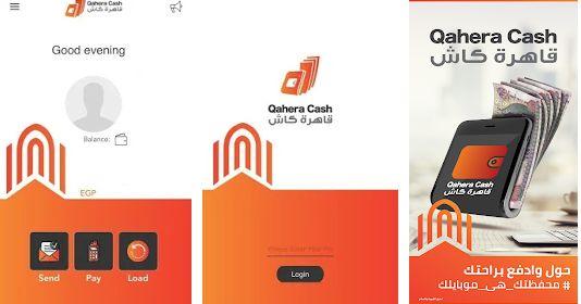 القاهرة كاش محفظة بنك القاهرة