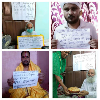 hunger-strike-bihar-5th-day
