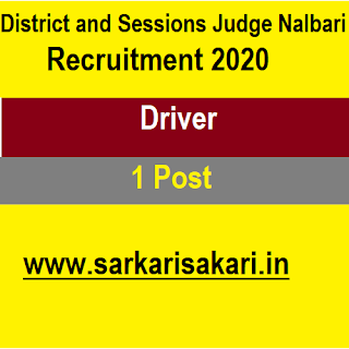 District and Sessions Judge Nalbari Recruitment 2020 - Apply For Driver Post