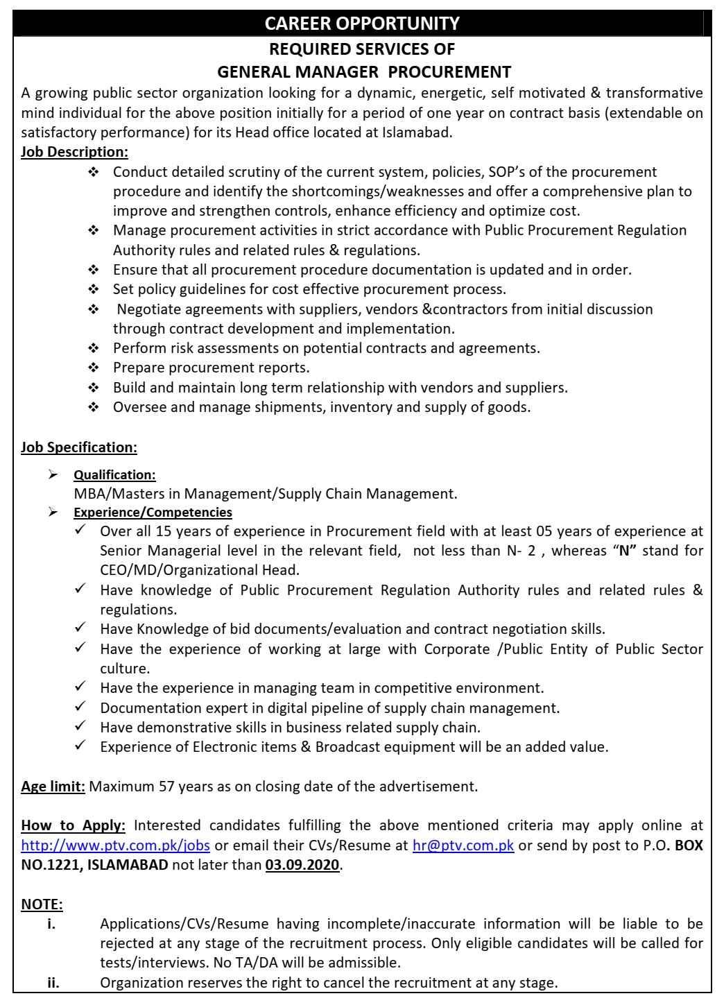 Pakistan Television Corporation PTV Jobs 2020