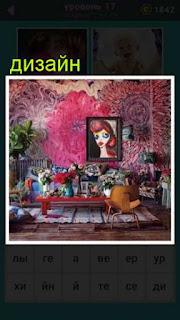 в комнате сделан дизайн и много цветов вазах, картина на стене висит