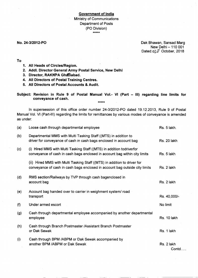 Finacle User Manual pdf