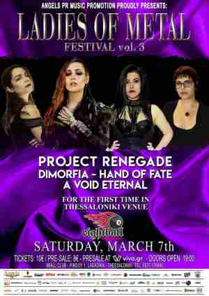 Ladies Of Metal Festival vol.3: Σάββατο 7 Μαρτίου @ Eightball