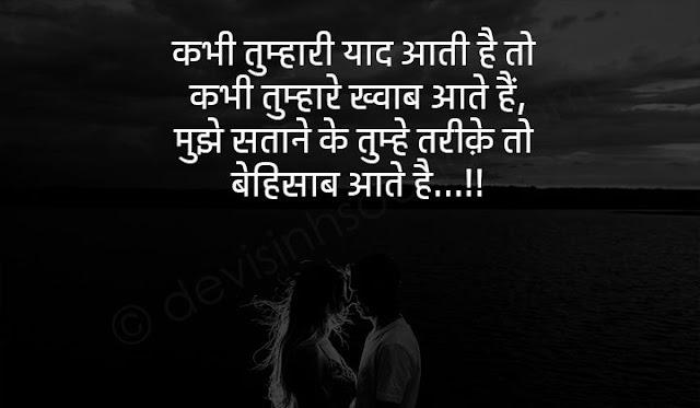 romantic captions for instagram