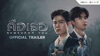 Download dan Nonton Drama Thailand Remember You Subtitle Indonesia