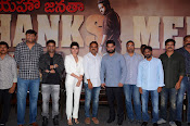 janatha garage thanks meet-thumbnail-16