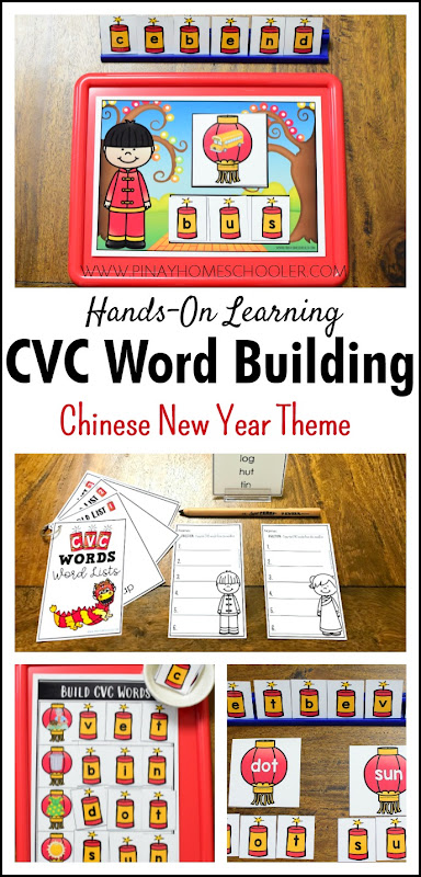 Chinese New Year Theme CVC Word Building PACK