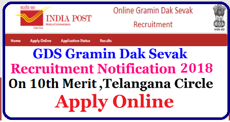 http://www.paatashaala.in/2017/03/gds-gramin-dak-sevaks-recruitment-notification-2017-under-telangana-circle-india-post-registration-apply-online-appost-in-gdsonline-indiapost-gov-in.htmlTS gramin dak sevaks results 2017 | GDS Reslt 2017|  GDS Gramin Dak Sevaks Recruitment Results 2017 for 645 posts  under Telangana Circle,India Post @  https://appost.in/gdsonline | Selection Process for Telangana State Circle GDS Posts 2017 | Category Wise Telangana GDS Vacancies 2017 | Selection Process for Telangana State Circle GDS Posts 2017 | District wise Post Division for Telangana Post Office GDS Result 2017 @ http://www.appost.in India Post Online Gramin Sevak Recruitment Notification 2017| GDS Gramin Dak Sevak Recruitment Notification  2017 for 645 posts under Telangana Circle,India Post|Notification for the post of Gramin Dak sevaks Telangana Circle India Post| under Telangana Circle,India Post Recruitment Notification  2017 for GDS Gramin Dak Sevak| GDS Gramin Dak Sevak Recruitment 2017  Notification ,eligibility, EDUCATIONAL QUALIFICATION,SELECTION CRITERIA , Registration,How to apply,Payment,Online Application @  http://appost.in/gdsonline/Home.aspx|gds-gramin-dak-sevaks-recruitment-notification-2017-under-telangana-circle-india-post-registration-apply-online-appost-in-gdsonline-indiapost-gov-in