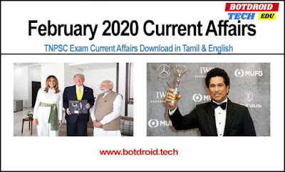 current affairs of february 2020 tamil and english