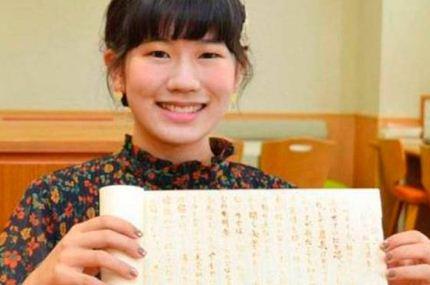Wanita Cantik Ini Mendapat Nilai Tertinggi dalam Ujian Sejarah Ninja-nya dengan Tinta Tak Terlihat!