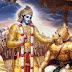 आदि पुरुष | Protoplast meaning | Lord Krishna