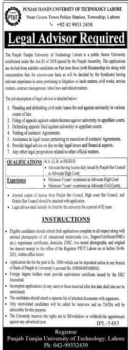 Punjab Tianjin University of Technology Lahore Jobs 2021 in Pakistan