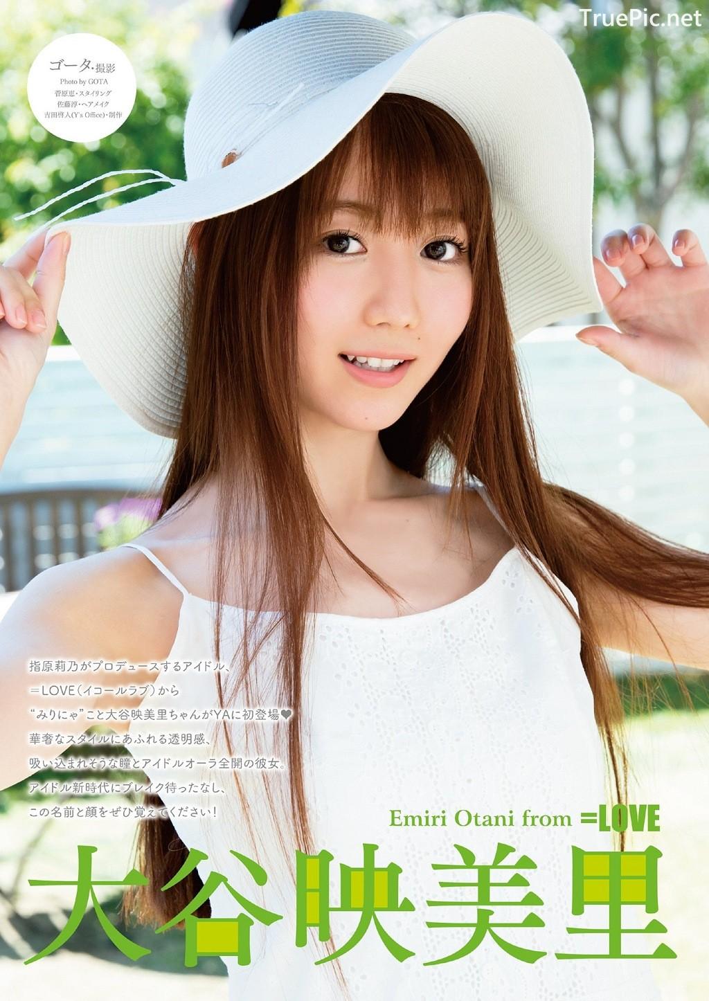 Image Japanese Singer And Idol - Otani Emiri - [Young Animal] 2019 No.13 - TruePic.net - Picture-1