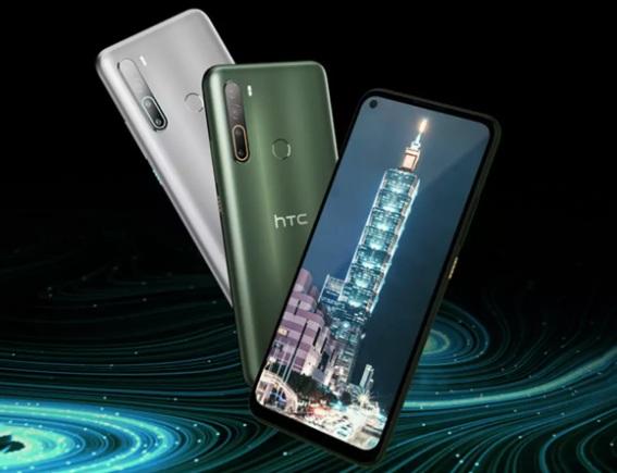 HTC Desire 20 Pro Price, Buy, Specification