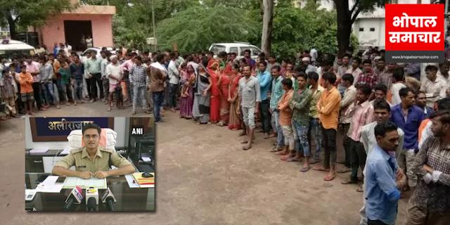 आदिवासी दिवस: 5 आदिवासी युवकों को बेरहमी से पीटा, पेशाब पिलाया