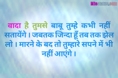 hindi poems in love