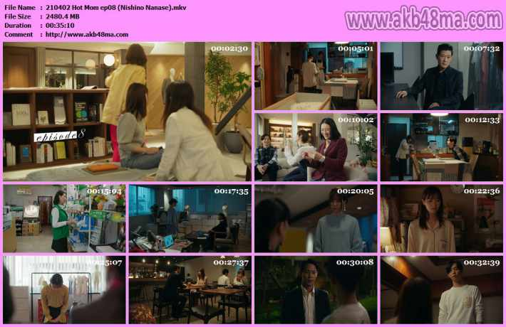Hot Mom ep08