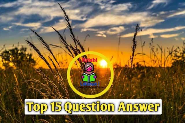 Krishi Loksewa Question Answer Per Week