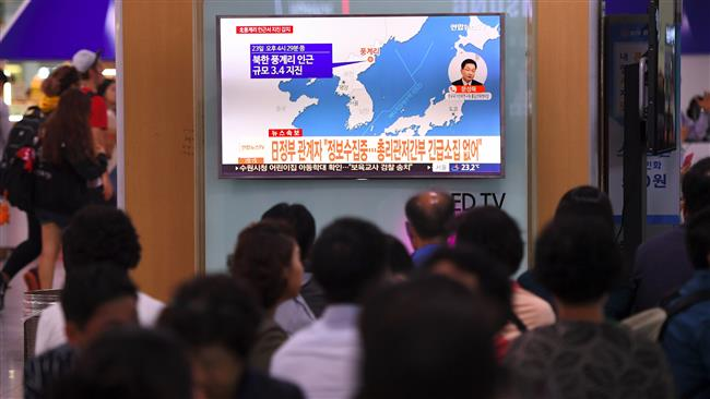 South Korea says quake in North Korea was not result of blast