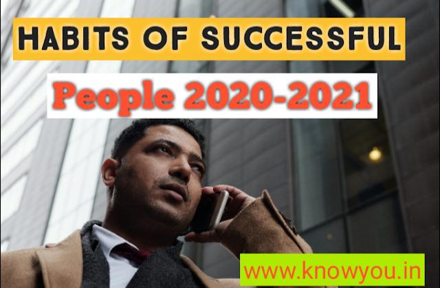 Habits of Successful People, Top Best Habit of Successful People, Fantastic Successful People Habits 2020-2021
