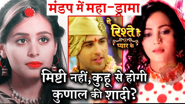 EXPOSED : Meenakshi expose real Naman break Kunal Mishti's engagement in YRHPK